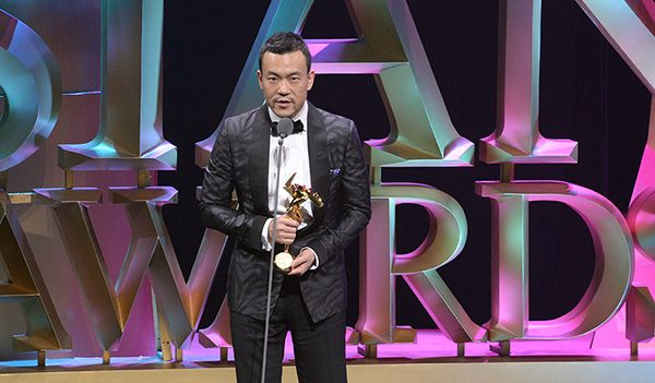 Black Coal, Thin Ice's BEst Actor winner, Liao Fan