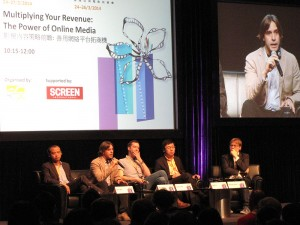 FILMART panel members set the online world to rights