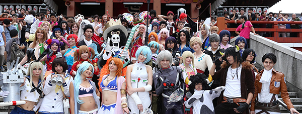 Cosplay Summit
